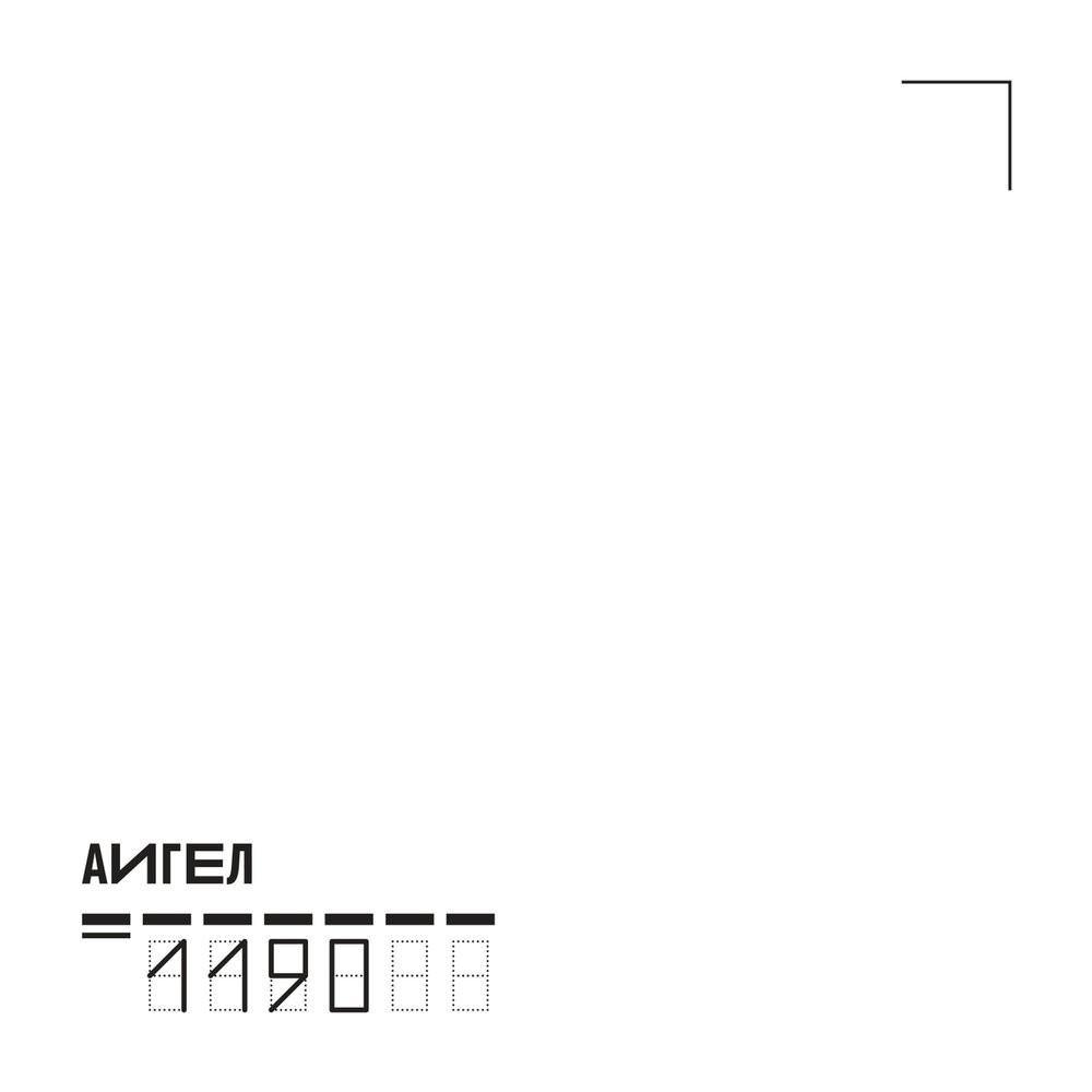Муыка 2017 новые альбомы